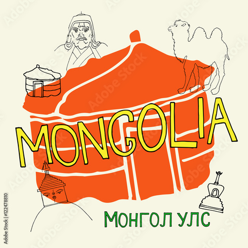 Mongolia Hand Drown Vector Image With Yurt Camel Genghis Khan