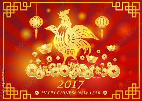 happy chinese new year 2017 card is lanterns gold paper cut chicken and gold money