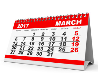 Calendar March 2017 on white background.