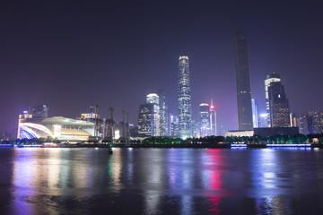 Pearl River New City Night