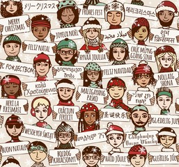"Seamless pattern of a group of hand drawn people holding ""Merry Christmas"" signs in different languages"