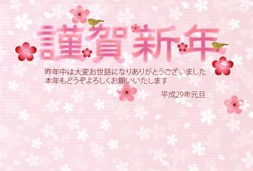 酉 謹賀新年 年賀状 背景