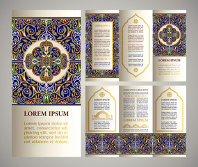Vintage Islamic style Vector Brochure and A4 Flyer design
