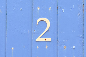 House Number 2 sign on gate Wall mural