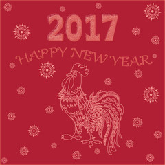 2017. The year the red rooster. Poster design, banner, screen saver for your Christmas project