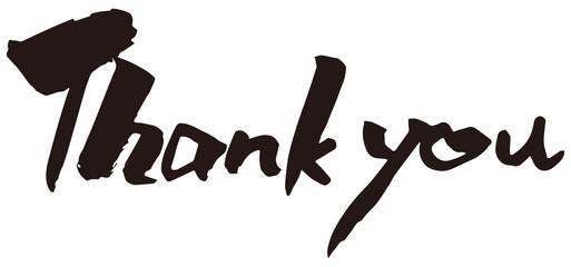 筆文字/Thank you/横位置