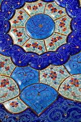 Mina Handicraft made in Esfahan Naqshe Jahan Square