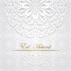 Eid Mubarak celebration.