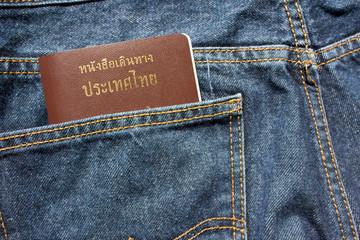 passport thailand go travel