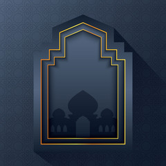 Islamic Vector Illustration, gift card, background etc