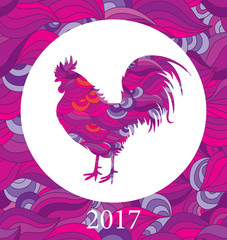 Red Rooster. New Year Greeting Card .
