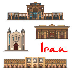 Iran famous architecture icons
