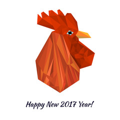 new year vector greeting card with cock