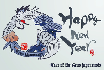 eps Vector image:Happy New Year! Year of the Grus japonensis