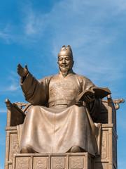 Statue of King Sejong at the Gwanghwamun square (光化門広場 世宗大王像) in Seoul, Korea