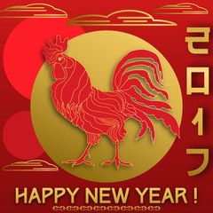 Christmas greeting card with rooster. Rooster symbol 2017 by the Chinese lunar calendar.