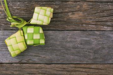 ketupat rice dumpling is - photo #40