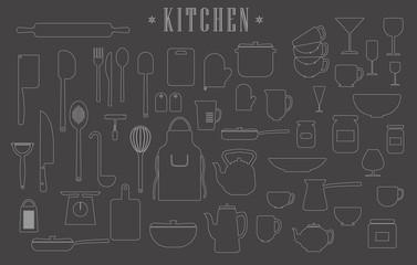 Элементы Кухня kitchen element