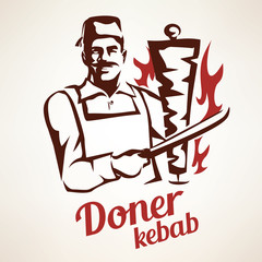 doner kebab illustration, outlined symbol in vintage style