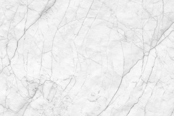 White marble texture background, nature texture for tiled floor, interior and exterior pattern design