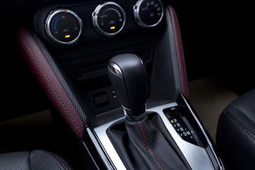 Gear handle in a modern car