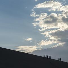 Tourists at Mingsha Shan, Dunhuang, Jiuquan, Gansu Province, Chi