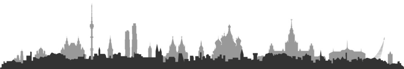 Skyline Moskau Fototapete