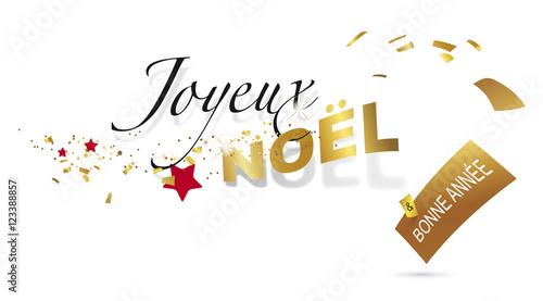 Bonne Annee Joyeux Noel.Joyeux Noel Bonne Annee Carte Fichier Vectoriel Libre De