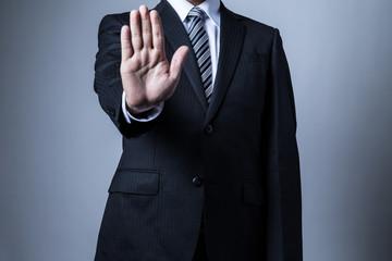 スーツを着ているビジネスマン、禁止、手 Wall mural