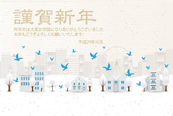 酉 冬 年賀状 背景