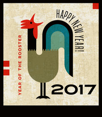 Happy new year greeting card with stylized crowing rooster. Chinese new year 2017