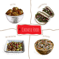 Chinese food colorful illustration.