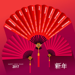 Calendar 2017 chinese fan on red background. Lettering hieroglyphs translate: Happy New Year. Vector illustration.
