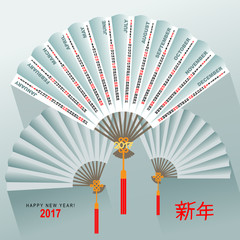 Calendar 2017 chinese fan. Lettering hieroglyphs. Translation english: Happy New Year. Vector illustration.