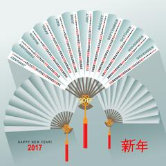 Calendar 2017 chinese fan. Lettering hieroglyphs. Translation english: Happy New Year. Vector illustration.