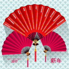 Calendar 2017 chinese fan on wave background. Lettering hieroglyphs translate: Happy New Year. Vector illustration.