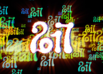 Happy new year 2017 isolated numbers written with light on bright bokeh background full of flying digits 3d illustration