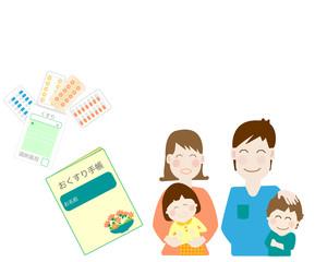 お薬手帳、くすり手帳、夫婦、家族、子供、若い、クスリ、医薬品、ジェネリック