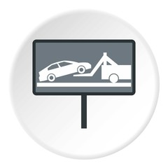 Sign evacuation cars to impound yard icon. Flat illustration of sign evacuation cars to impound yard vector icon for web