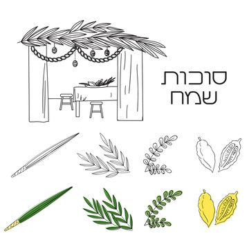 "Sukkah with table, food and Sukkot symbols. Icons set. ""Happy Sukkot"" in Hebrew. Etrog, lulav hadas and arava. Vector illustration"