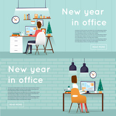 Merry Christmas and Happy New Year Office. Businesspeople office party. Christmas tree. Xmas party. Characters. Flat design vector illustration.