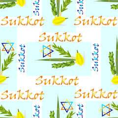 Sukkot - Jewish holiday seamless pattern.