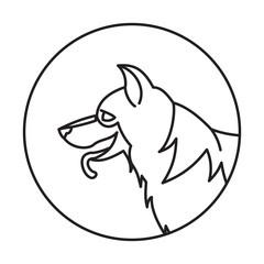 Head of breed dog german shepherd