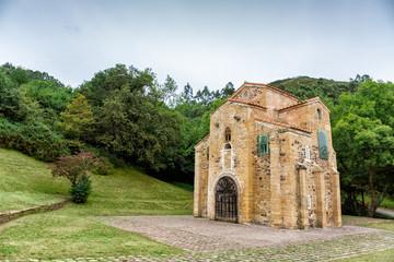 Church of San Miguel de Lillo, Oviedo, Asturias, Spain.  Is a Roman Catholic church built on the Naranco mount, near the Church of Santa María del Naranco. It has been a UNESCO World Heritage Site.