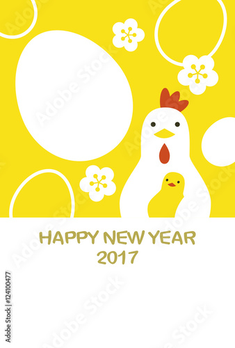 new years card chicken chick