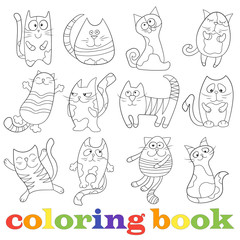 Illustration with set of contour funny cats, coloring book