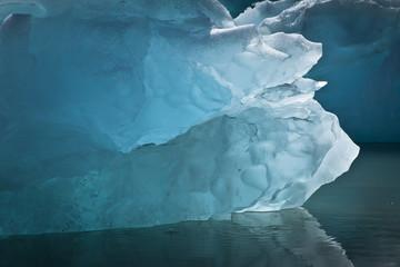 Icebergs From Mcbride Glacier, Muir Inlet, Glacier Bay National Park & Preserve, Southeast Alaska, Summer