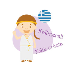 Vector illustration of cartoon characters saying hello and welcome in Greek
