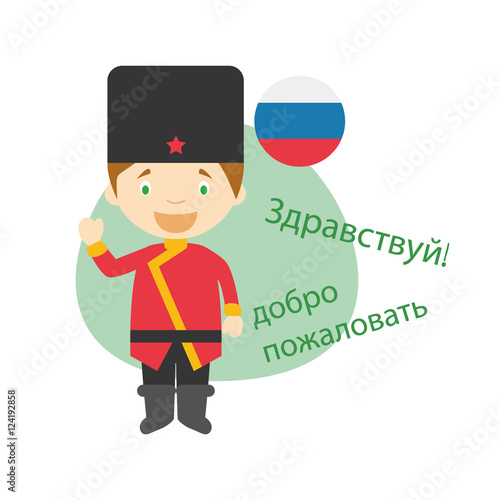 how to say hello and welcome in russian