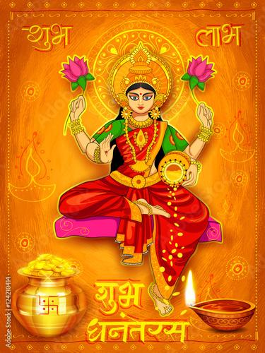 """Goddess Lakshmi on Happy Diwali Dhanteras Holiday doodle ..."